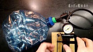 Jak wyprostować relief plastikowej butelki o 6 litrów - Jak wyrównać butelkę PET / Plastikowe butelki - zrób z nich użytek!