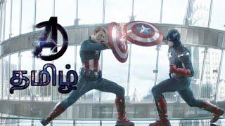 Avengers Endgame scene in Tamil   God Pheonix