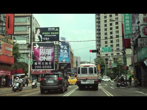 Streets of Taoyuan City, Taiwan