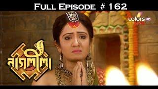 Naagleela - 12th September 2016 - নাগ্লীলা - Full Episode HD