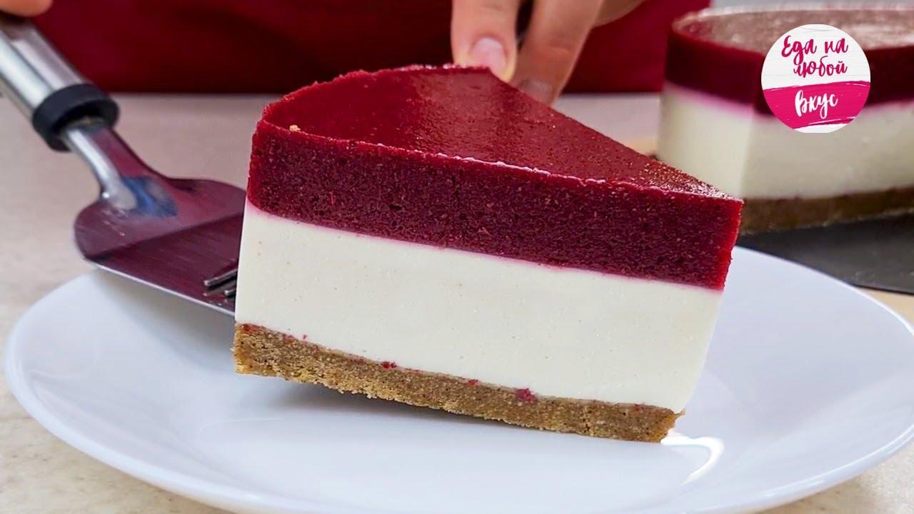 Божественный десерт приготовить просто! БЕЗ муки и БЕЗ выпечки! Доставайте творог и любые ягоды!
