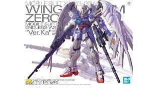 【新発売】ガンプラ  MG 1/100 ウィングガンダム ゼロ EW Ver.Ka を制作しますぅ