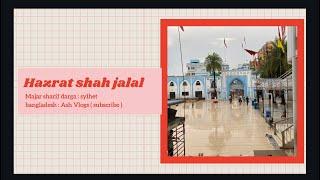 Hazrat Shahjalal Mazar Sharif | Sylhet Bangladesh 🇧🇩 | Ash Vlogs |
