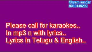 Vanda devulle karaoke with lyrics 2 Bichagaadu karaoke with lyrics
