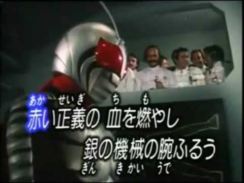 「仮面ライダースーパー1」の参照動画