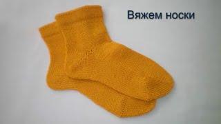 Как вязать носки на вязальной машине.