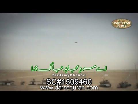 (SC#1509460) ''Ae Mard e Mujahid Jaag Zara'' - Yasir Ali Soharwardi