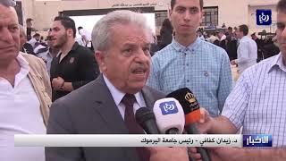 الحكومة الأردنية تؤكد سعيها تحسين تشريعات حق الحصول على المعلومات - (1-10-2018)