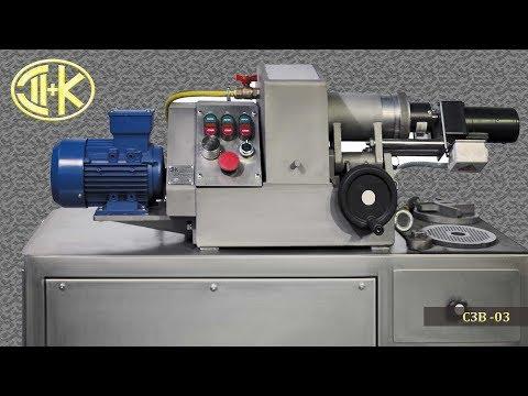 Заточной станок для волчковых ножей и решеток СЗВ-03МЧСП нержавеющий, с мотор-редуктором, частотным регулятором, системой охлаждения СОЖ и столом
