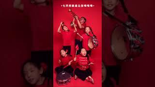 The Potato Kingdom  [kids Music Live]  原创歌曲《国庆七天乐》