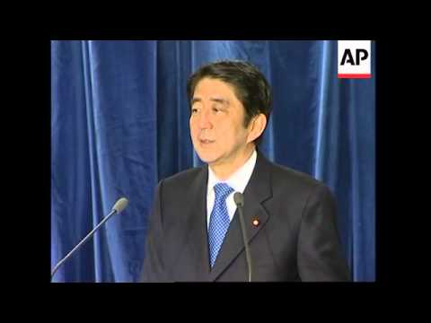 Abe, Badawi news conferences at end of APEC summit