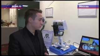 Илья Костунов о перспективных разработка, представленных на выставке Минпромторга в ГД РФ