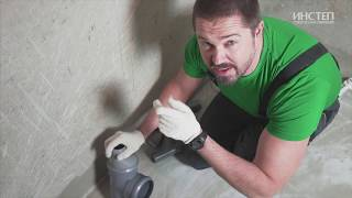 Самостоятельный ремонт квартиры своими руками ч. 2. Наливной пол, трубы.