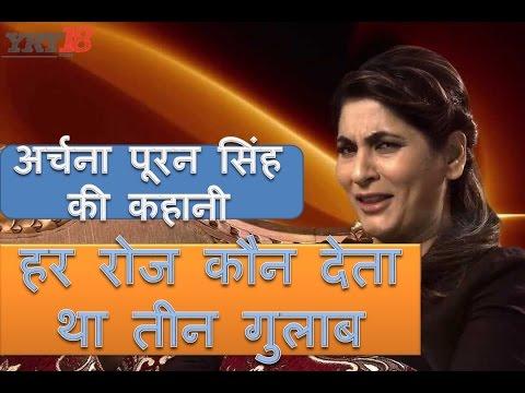 Archana Puran Singh Love Story | Comedy Circus, Videos, Scandals, Hot | YRY18.COM | Hindi Mp3