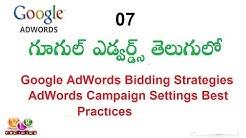 Google AdWords Bidding Strategies   AdWords Campaign Settings Telugu Class 07