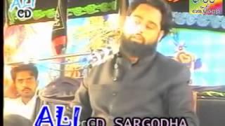 Sunni Shia ko Nasiyat - Ahlesunnat Zakir HAmid Sultani PArt 2