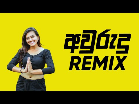 avurudu-2020-remix-|-jay-walker-|-sinhala-remix-|-sinhala-dj-songs