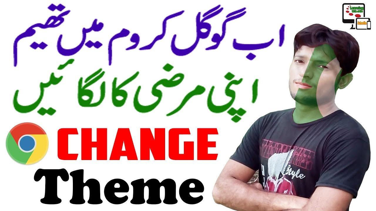 How to Change Google Chrome Theme: Change Chrome Themes - Chrome Web Store  - Chrome Background Theme