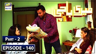 Meri Baji Episode 140 - Part 2 - 4th Sep 2019 ARY Digital