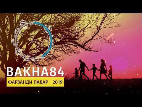 Баха84 - Фарзанди падар 2019 Bakha84 - Farzandi padar 2019