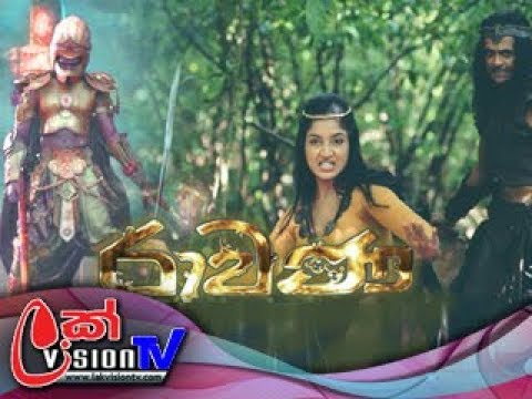 Ravana Episode 07 16th December 2018