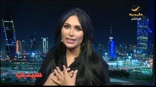 ظاهرة الكابلز في الخليج الى اين ؟  دكتورة خلود مؤثرة بمواقع التواصل الاجتماعي توضح