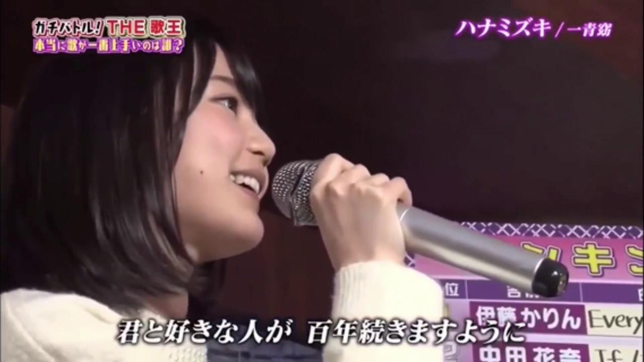 歌う ま 乃木坂