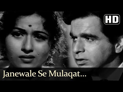Jaanewale Se Mulaqat Na (HD) - Amar Song - Dilip Kumar - Madhubala