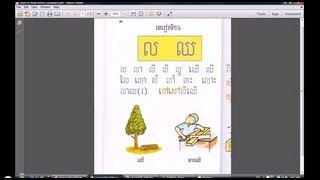 Video Learn Khmer:  Lesson 26 (Consonants lur [ល] and chhoa [ឈ]- Page 30) download MP3, 3GP, MP4, WEBM, AVI, FLV April 2018