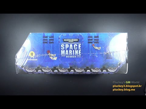 Warhammer 40000 워해머 Sapce Marine Heroes Japan Exclusive (WH40K) Unboxing & Review