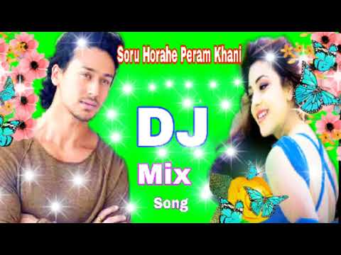 Shuru Ho Rahi Hai Prem Ka Hai Ni Dj Song ( Doodh Karz ) Ful Hd Video Song / Al Dj Song / Ful Video