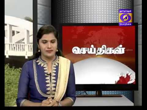 DD PODHIGAI NEWS 27-08-2018