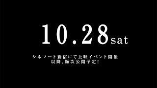 映画「君がいて完成するパズル」ライブ&上映会開催決定! 【日時】10月...