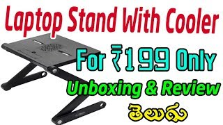 Best laptop stand with cooler unboxing and review | flipkart laptop stand review telugu,