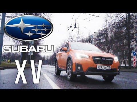 Subaru XV -дорого, больно, но хочу ещё. Главное не БУ