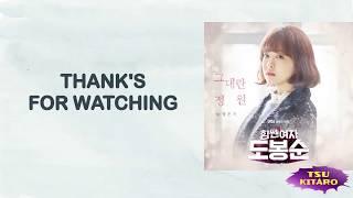 Jeong Eun Ji - You Are My Garden Lyrics (karaoke with easy lyrics)