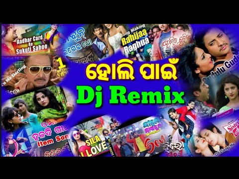 Odia New Move Dj Remix Song 2018 Holi Special Dance Mix With Competition Dj Remix