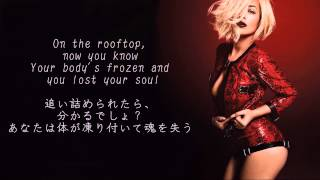 Rita Ora - I will never let you down 歌詞&和訳