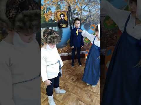 Инсценировка сказки А.С.Пушкина