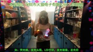 Miss sales girl model for LED flashing party decoration