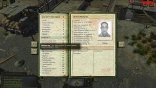 ATOM RPG - Первый Взгляд - Релиз   Азартные Игры Fallout