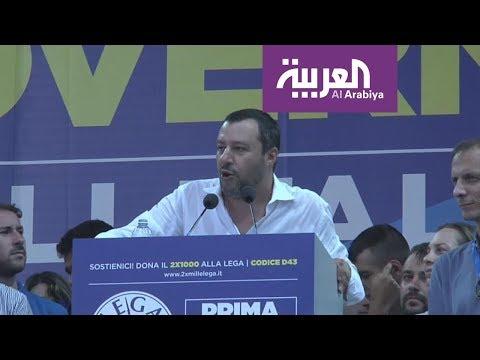 مهاجرو -المنتخبات- في مواجهة خطاب -اليمين المتطرف-  - 22:21-2018 / 7 / 15