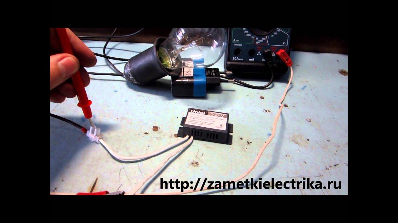 мягкий старт электроинструмента схема