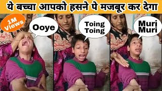 Full Video Boy Crying During Injection || Injection Comedy Video || Injection Funny Video
