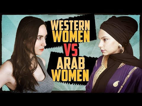 Differences between Arab & Western Women | الفرق بين المرأة