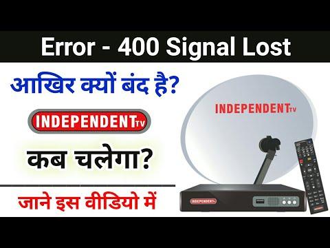 Repeat Independent TV Error 400 Signal Lost | Independent TV