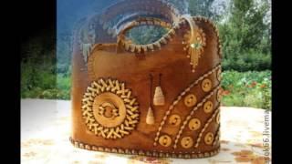 Сумки из бересты(Из бересты много делают интересных изделий, как например, сумки, разные поделки из бересты, украшения. Все..., 2016-02-11T17:34:27.000Z)