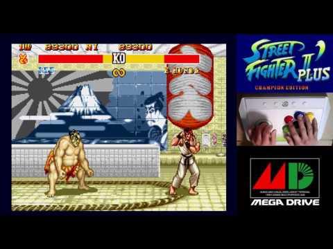 [1/4] STREET FIGHTER II DASH PLUS - CHAMPION EDITION(Genesis)
