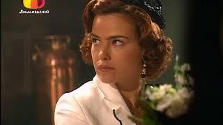 Земля любви, земля надежды (197 серия) (2002) сериал