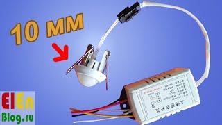 Датчик движения для включения света 220V 200W Обзор(, 2014-12-16T16:45:46.000Z)